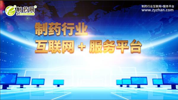 北京赛车pk10开奖线上展会会议系统运行成熟,诚邀各单位使用