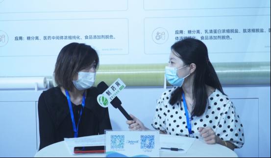 德兰梅尔(中国):致力于为用户提供水处理及流体分离在内的膜集成技术整体解决方案