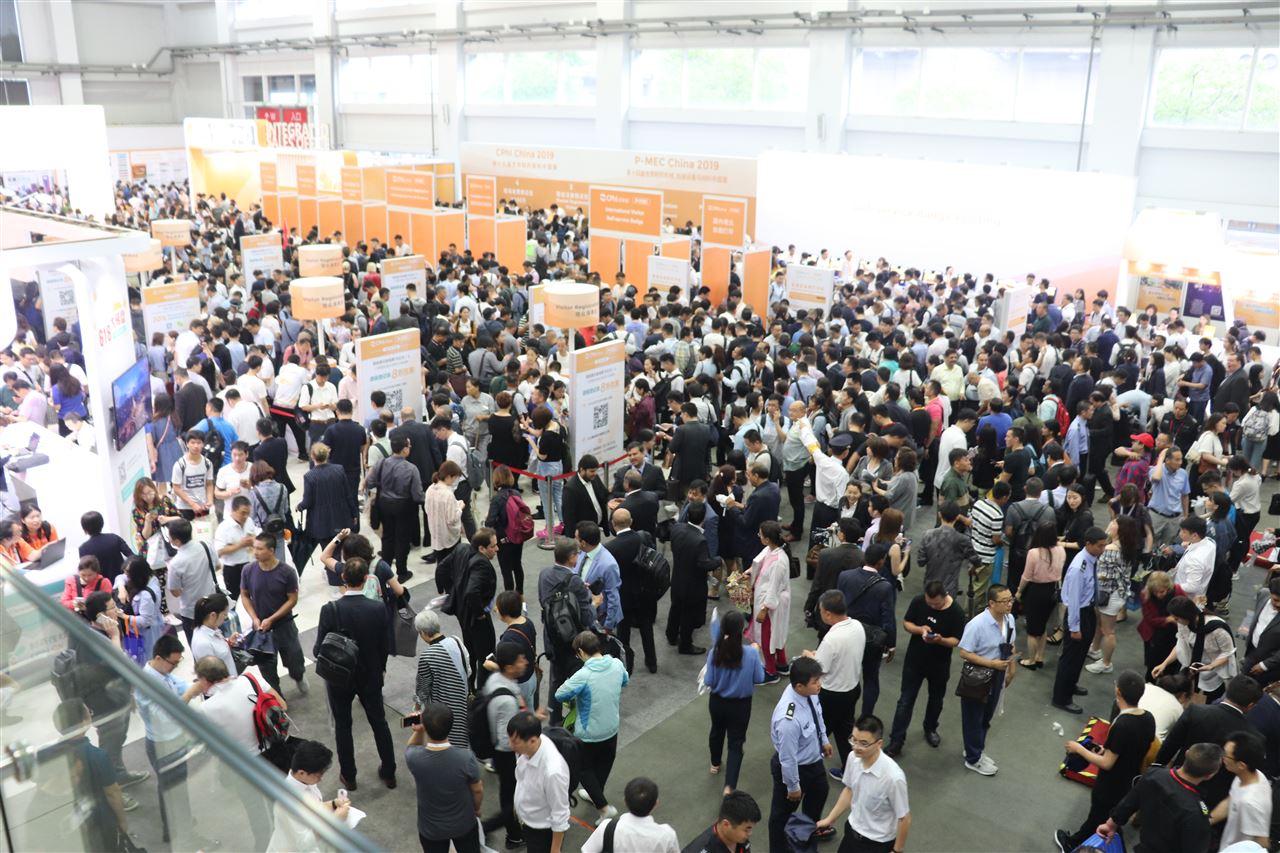 P-MEC China 2020觀眾預登記開啟,12月上海見!