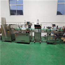 上海圣刚机械设备有限公司