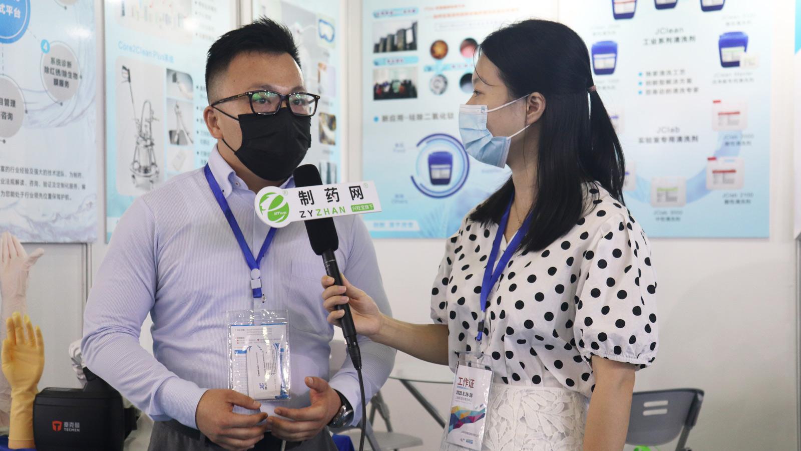 专访上海精川生物总经理罗运涛