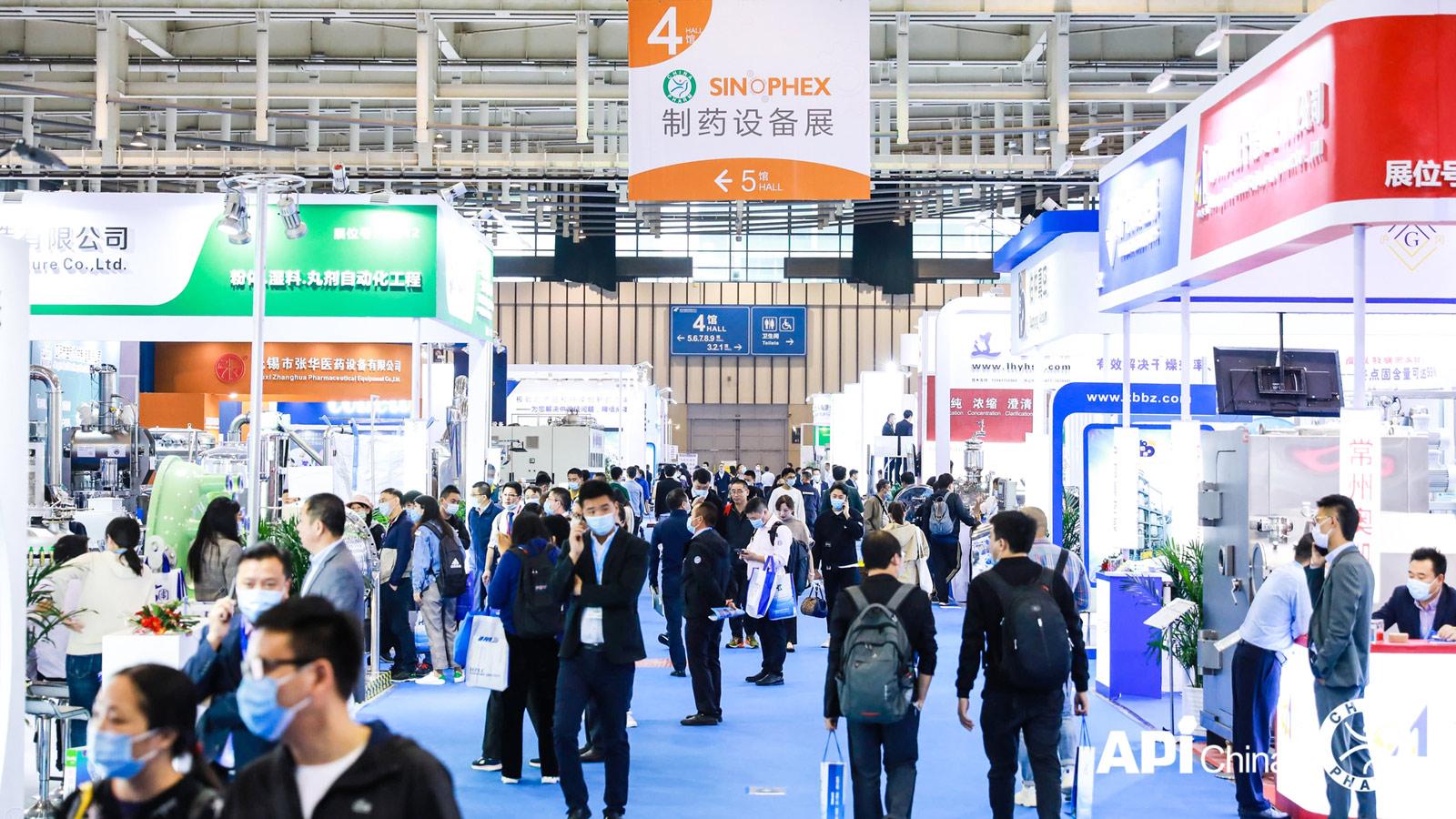 API China第85届中国制药设备展于南京成功举办