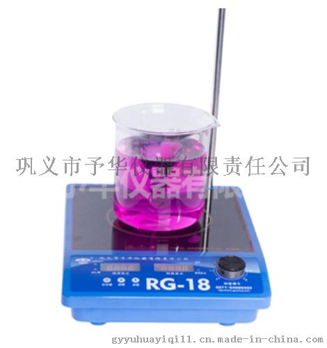 耐热防侵蚀恒温磁力搅拌器 精准控温 厂家亲民价热销731854172