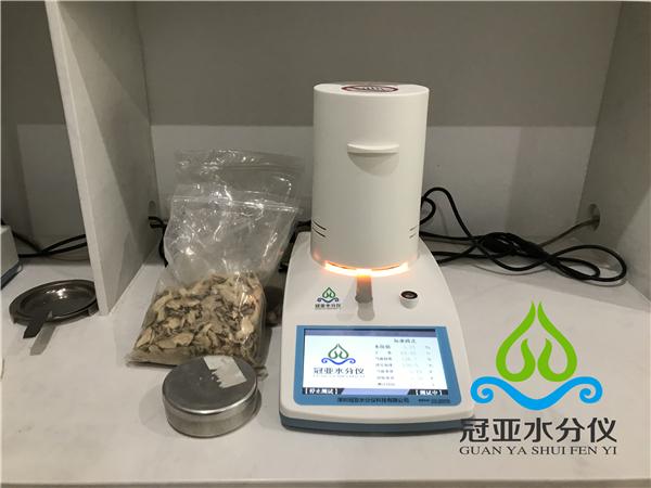中药材水分检测仪