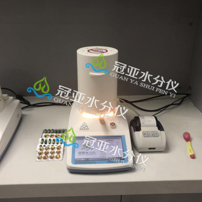 中药制药水分检测仪