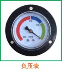 工业吸尘器负压监测表