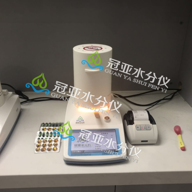 软胶囊水分测定分析仪