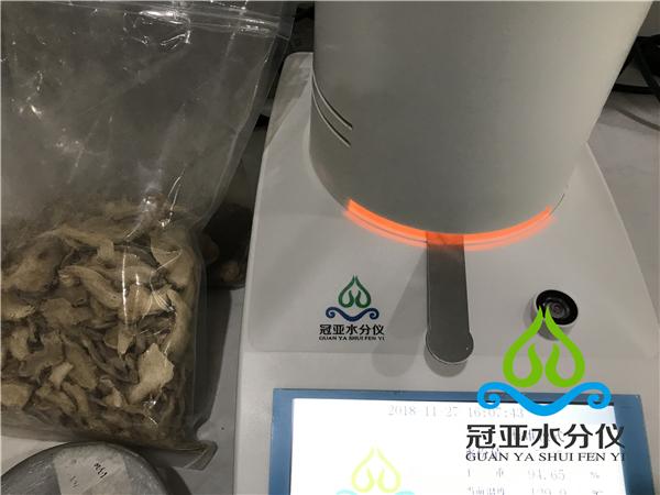 蜜丸水分含量检测仪