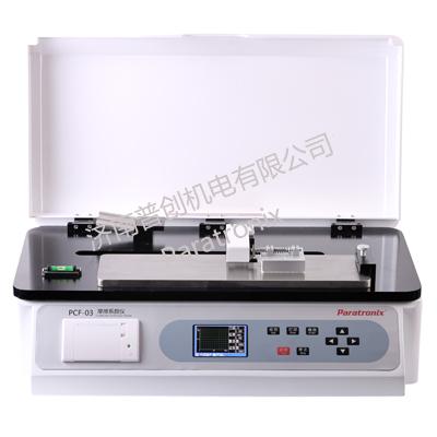 厂家供应水松纸摩擦系数测定仪