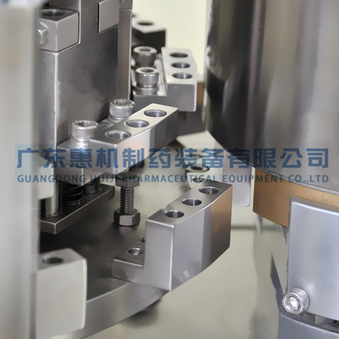NJP-400 Automatische Kapselfuellmaschine table
