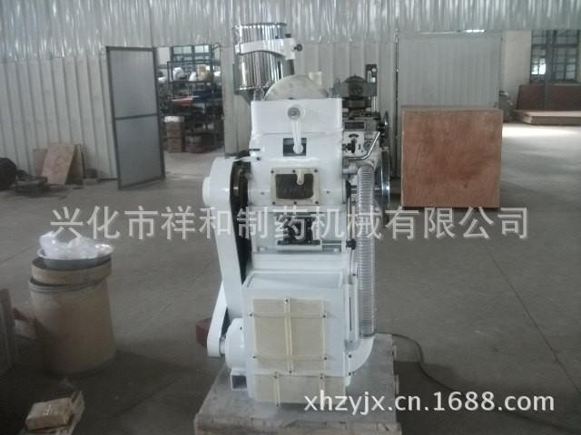 ZP17123
