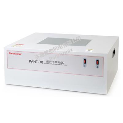 铝箔针孔度检测方法
