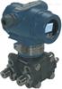 HR-3051HP高静压差压变送器