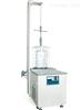 FD-5中型冷冻干燥机/博医康冷冻干燥机