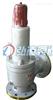 AH42F安全回流閥、A42F液化石油氣安全閥