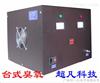 小型台式风冷可调式臭氧机