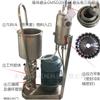 XRS2000聚氨酯纳米材料乳化机