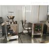 ZLXZ-80实验室旋转制粒机结构