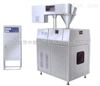 GK系列200GK-200系列干式造粒机